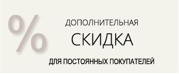 шубы киев
